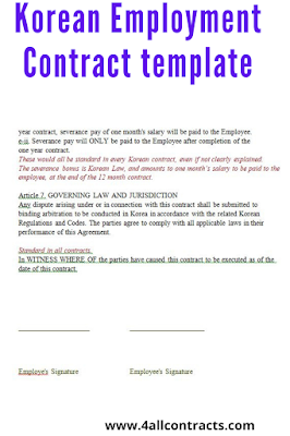 Sample Korean Employment Contract