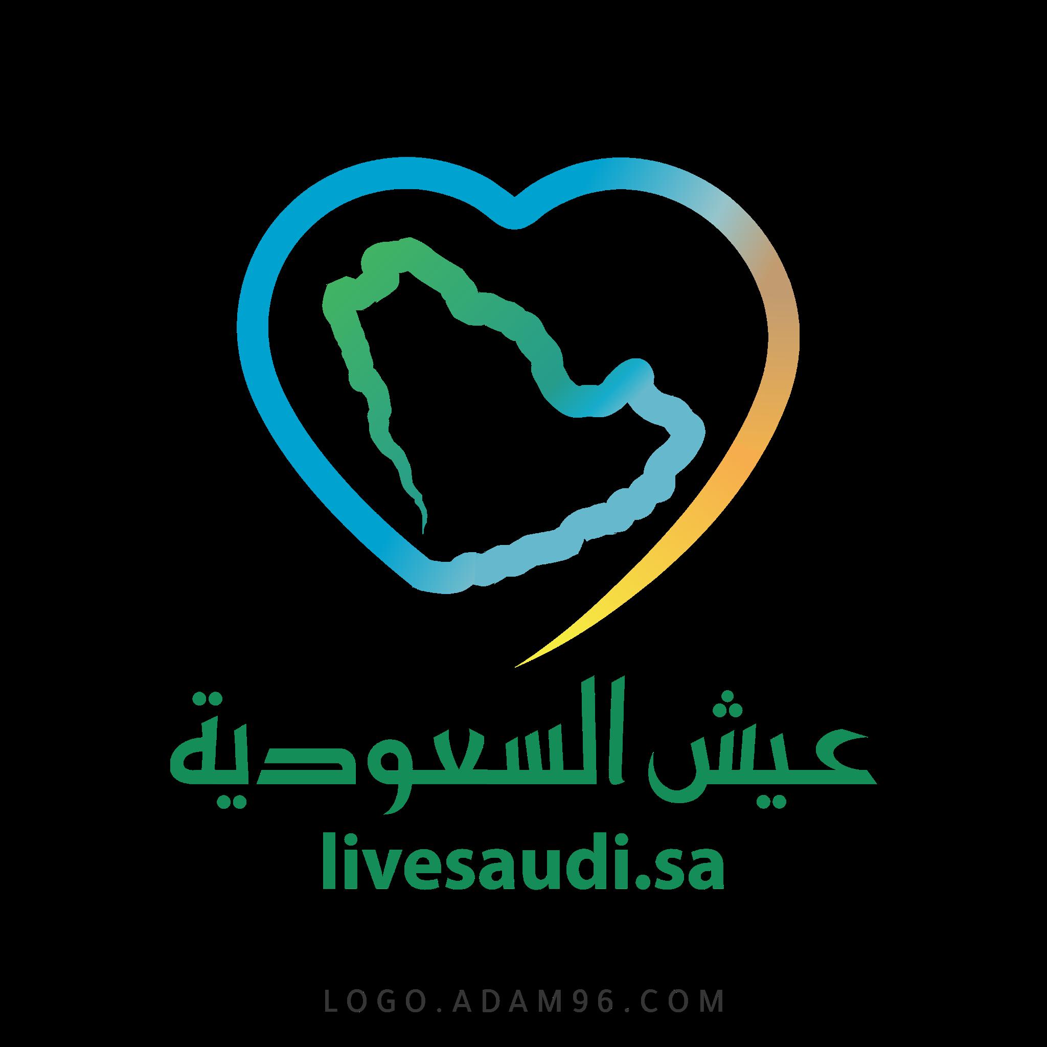 تحميل شعار عيش السعودية الرسمي بجودة عالية PNG