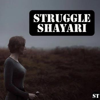 sangharsh shayari