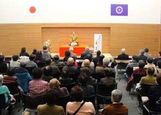 三遊亭楽春まちづくり講演会「伝統芸能に学ぶコミュニケーション ~笑いの効果で地域の絆~」