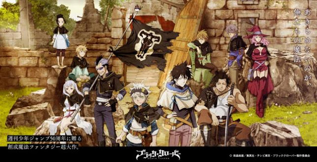 Black Clover - Top Anime Where the Main Character is Underestimated