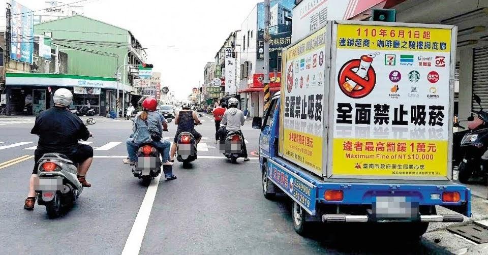 最高罰1萬元!台南連鎖超商及咖啡店騎樓全面禁止吸菸|6/1起開跑