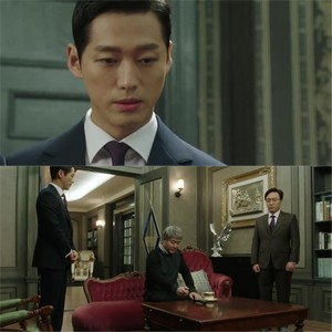 Sinopsis Remember War of the Son episode 17 part 2