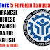 Study For Free via Tesda 2020: Learn 5 Foreign Languages Skills For Free Offered By Tesda   No Tuition Fee Needed
