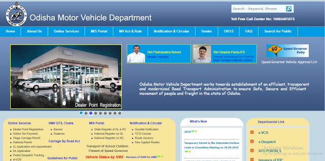 Apply Driving Licence in Odisha