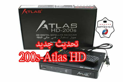 تحديث جديد   Atlas HD-200s MainSoftware F405