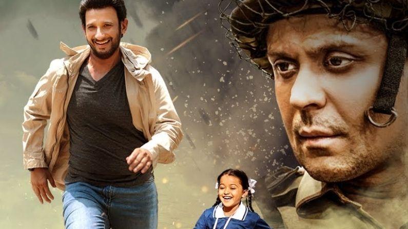 Fauji Calling Full Movie Download Leaked by Tamilrockers kuttymovies Filmyzilla downloadhub