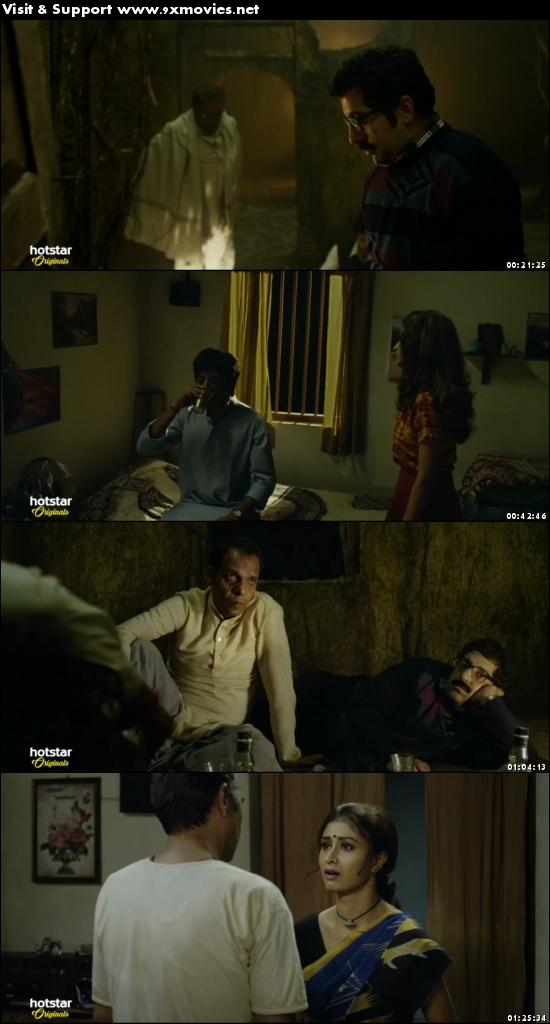 Pagla Ghoda 2017 Hindi 480p HDRip