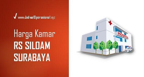 Tarif Kamar RS Siloam Surabaya