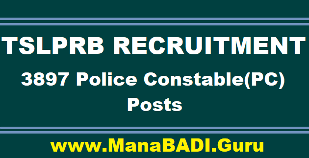 TS Jobs, Police Jobs, TS Police, Police Constable Recruitment, TSLPRB, Online application form, TS State, TS Recruitment