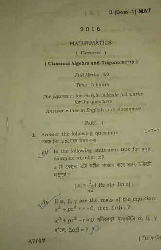 Gauhati University B Sc Mathematics 2016 Question Paper