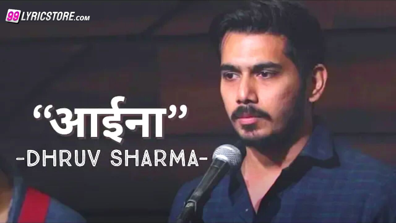 """आईना"" poetry has written and performed by Dhruv Sharma on The Habital's Platform."