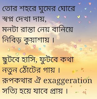 Shei Chena Raasta Lyrics
