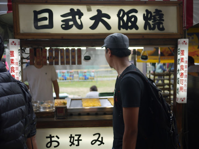 P1300923 compressed - 台中元宵燈會2017│台中公園50多間攤位資訊搶先看