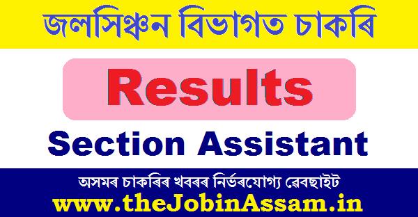 Assam Irrigation Dept Section Assistant Result 2020: Check Your Result @ irrigation.assam.gov.in