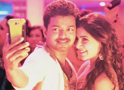 Terabyte kathal_selfie pulla