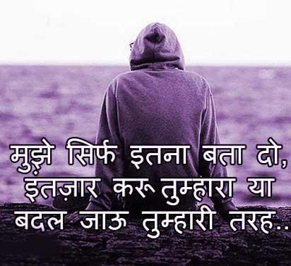 shayari hindi photo download hd
