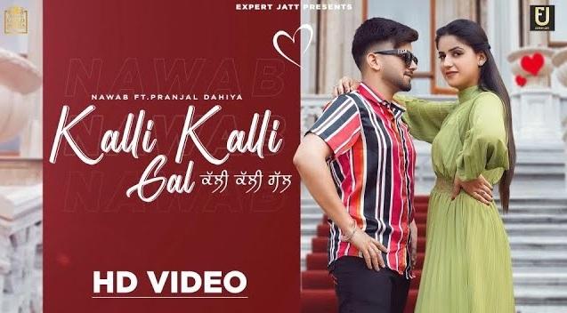 Kalli Kalli Gal Lyrics - Nawab
