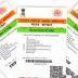 Aadhar Card kaise download Kare, mobile se Aadhar Aadhaar Kaise Kaise nikale