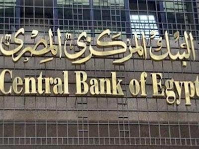البنك المركزي, عملات نقدية جديدة, فئة 500 و1000جنيه,