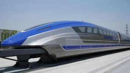 Kereta Maglev