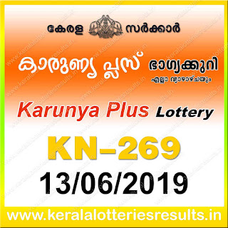 "KeralaLotteriesresults.in, ""kerala lottery result 13 06 2019 karunya plus kn 269"", karunya plus today result : 06-06-2019 karunya plus lottery kn-269, kerala lottery result 13-06-2019, karunya plus lottery results, kerala lottery result today karunya plus, karunya plus lottery result, kerala lottery result karunya plus today, kerala lottery karunya plus today result, karunya plus kerala lottery result, karunya plus lottery kn.269results 13-06-2019, karunya plus lottery kn 269, live karunya plus lottery kn-269, karunya plus lottery, kerala lottery today result karunya plus, karunya plus lottery (kn-269) 13/06/2019, today karunya plus lottery result, karunya plus lottery today result, karunya plus lottery results today, today kerala lottery result karunya plus, kerala lottery results today karunya plus 13 06 19, karunya plus lottery today, today lottery result karunya plus 13-06-19, karunya plus lottery result today 13.06.2019, kerala lottery result live, kerala lottery bumper result, kerala lottery result yesterday, kerala lottery result today, kerala online lottery results, kerala lottery draw, kerala lottery results, kerala state lottery today, kerala lottare, kerala lottery result, lottery today, kerala lottery today draw result, kerala lottery online purchase, kerala lottery, kl result,  yesterday lottery results, lotteries results, keralalotteries, kerala lottery, keralalotteryresult, kerala lottery result, kerala lottery result live, kerala lottery today, kerala lottery result today, kerala lottery results today, today kerala lottery result, kerala lottery ticket pictures, kerala samsthana bhagyakuri"