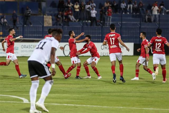 موعد مباراة الأهلي وبني سويف في كأس مصر 2019 والقنوات الناقلة
