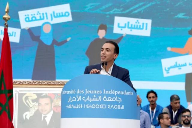 السعدي: بلادنا في حاجة إلى مصالحة حقيقية بين الشباب والعمل السياسي ولا يمكن أن تتحقق إلا بإدماج وإشراك حقيقي للشباب في الانتخابات المقبلة