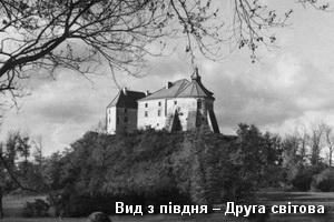 Вид замку з півдня в Другу світову
