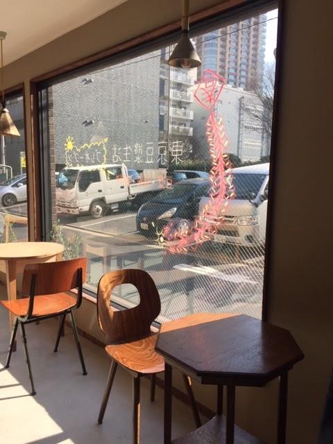 五反田 台湾 式 朝食