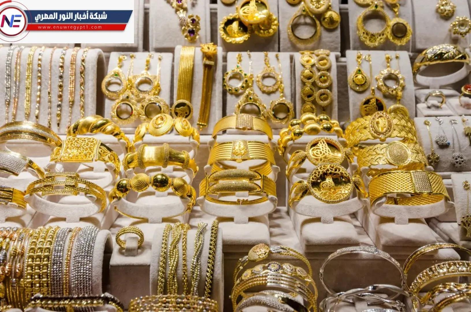 مفاجأة جديدة.. أسعار الذهب اليوم في مصر السبت 1 مايو 2021 بالتفاصيل - سعر جرام الذهب عيار 21 اشتريه الان