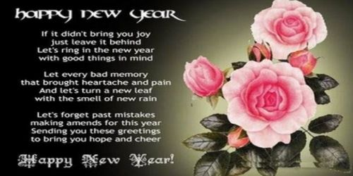 Happy New Year Sms 2020, Happy New Year Messages 2020