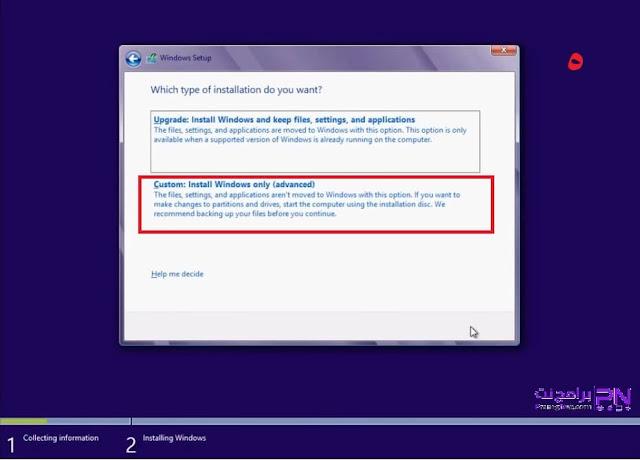 تثبيت ويندوز 7 النسخة الاصلية