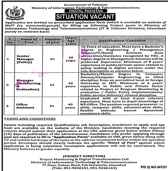 Ministry of IT and Telecommunications MOIT Latest Jobs 2021