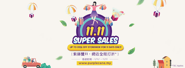 11.11 Super Sales  Up to 20% Off Storewide for 11 Days Only!