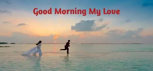 Love Good Morning Shayari, Lovely Goodmorning Quotes