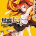 Manga Mushoku Tensei: Isekai Ittara Honki Dasu Bahasa Indonesia