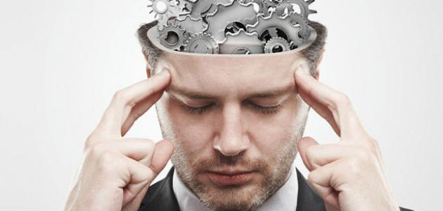 15 daily habits of the human mind