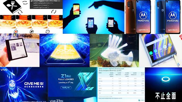 Latest-tech-news-updates-hindi-2019-technical-kamal-tech-talks-technology-51