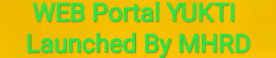 Yukti web portal, letsupdate yukti, MHRD launches yukti a web portal