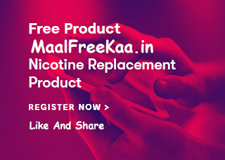 Free Sample Nicotine Replacement Product