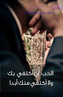 صورحب عرب
