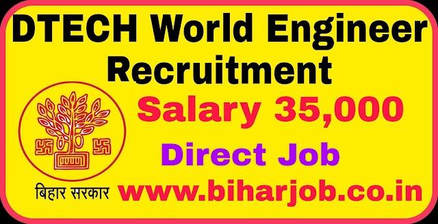 DTECH World Engineer Recruitment 2020