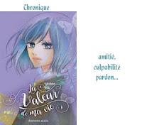 http://blog.mangaconseil.com/2017/02/chronique-la-valeur-de-ma-vie-une.html