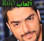 لعبة ترتيب صورة حسن الشافعي 2019