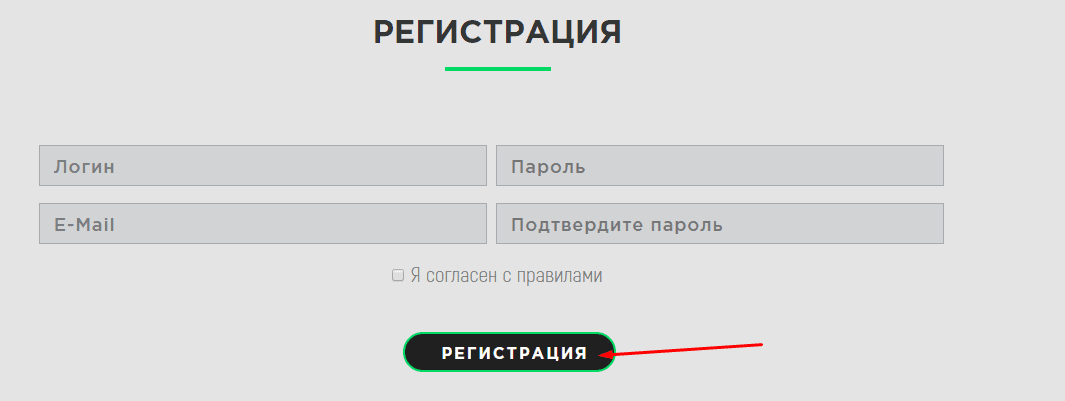 Регистрация в Relativity Group 2