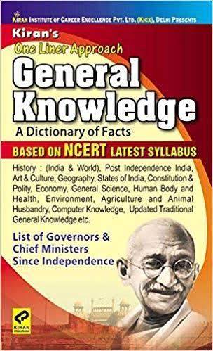 Kiran One Liner Approach General Knowledge Book,wbcs guruji,gk book,gk