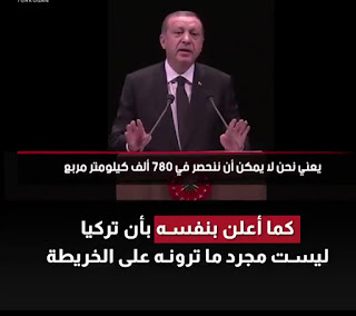 اردوغان وحلم الخلافة