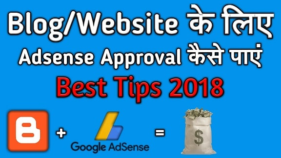 How to Get Adsense Full Approval quickly | Convert your Hosted Adsense account to Non-Hosted easily | Best tips 2018 #YourTechnicalGuide