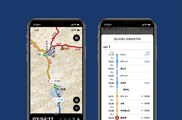 登山アプリ「YAMAP」で実際の登山ペースから目的地への到着時刻を予測する機能が登場!